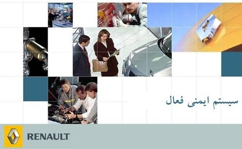 Renault ActiveSafety Course
