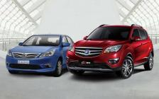 Changan_Eado_CS35_Services_thumb