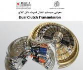 DualClutch_Transmission_MG_DCT_thumb