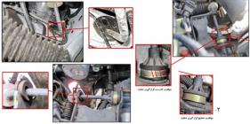 X100_X200_Saipa_Clutch_Wire_thumb