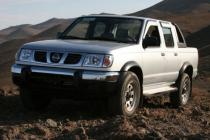 nissan_pick-up_differential-gardan_service_manual_thumb