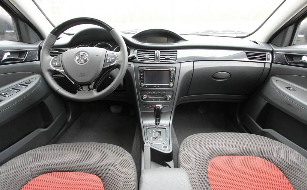 h30 cross interior